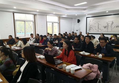 中交某公局工程公司财务骨干培训