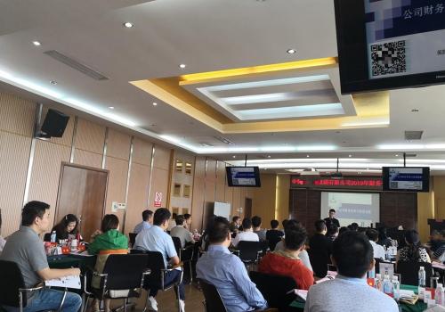 某集团公司财务管理培训班--《企业财务变革和价值创造》课程顺利开课