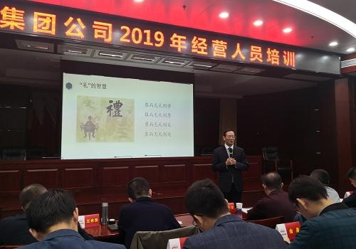 武大教授李荣建为中铁某局作《商务礼仪与职业形象》专题讲座