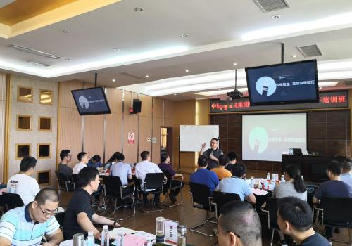 某集团公司财务管理培训班--《沟通破壁--高效沟通技巧》课程顺利开课