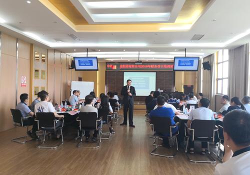 某集团公司财务管理培训班--《共享财务中心模式下的业财融合》课程顺利开课