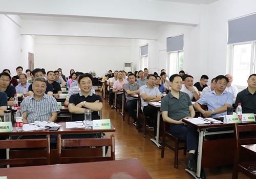 盐业集团《国企薪酬改革》课程在武汉大学顺利举行