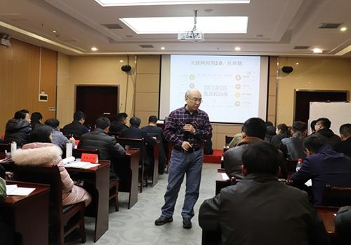 《互联网时代营销变革及商业模式创新》课程圆满结课