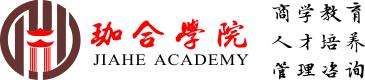 企业内训培训机构