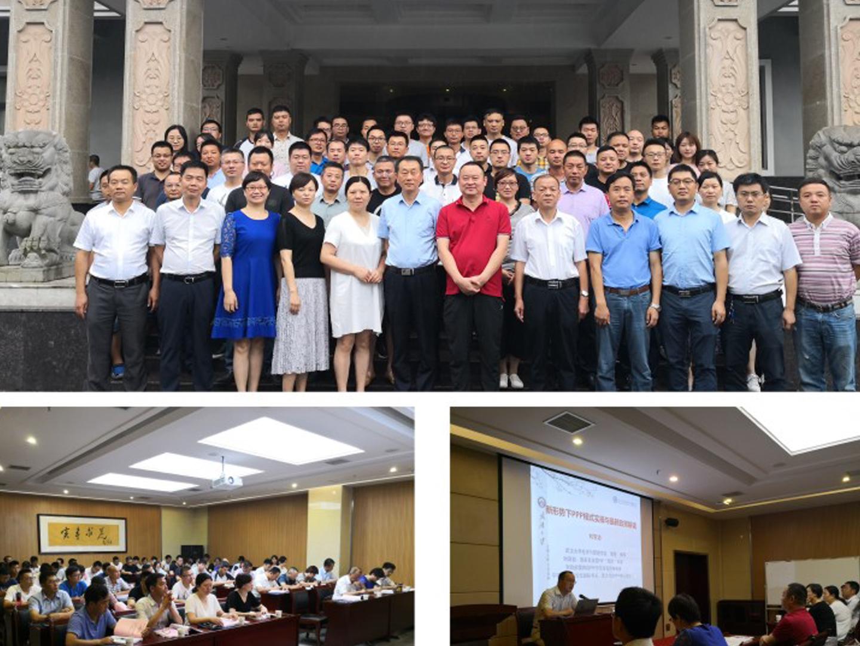 武汉某城建公司项目经理专题培训班